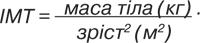 32356 Оцінка ефективності протизапальних препаратів повільної дії ухворих нагонартроз ізгіперурикемією