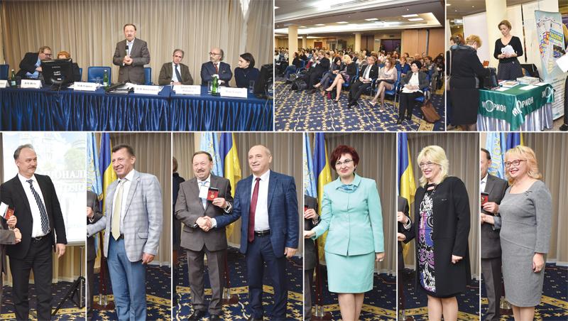 7878235235 Ревматологія вУкраїні: важливий крокдопокращення здоров'янації