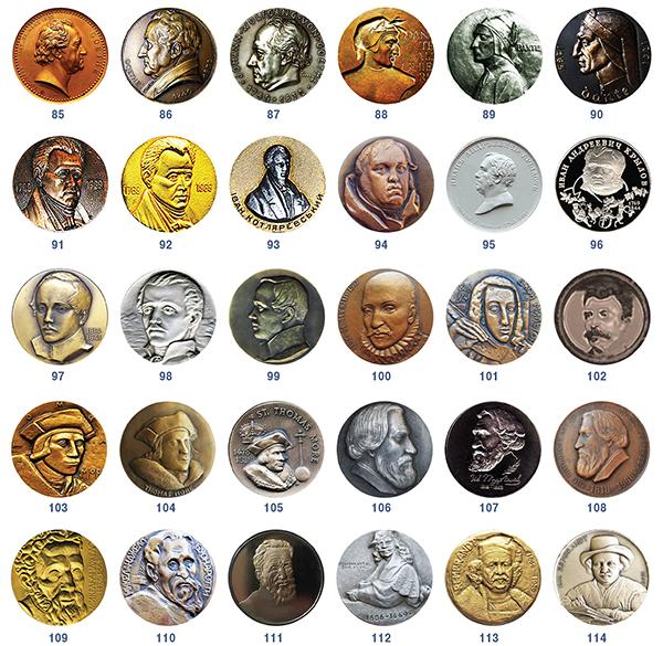 Num 06 600 Знаменитые «подагрики» внумизматическом изображении