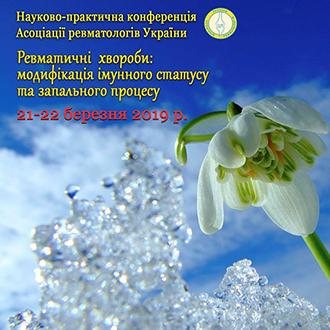 Strageska_330